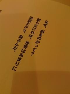 f0143606_10193294.jpg
