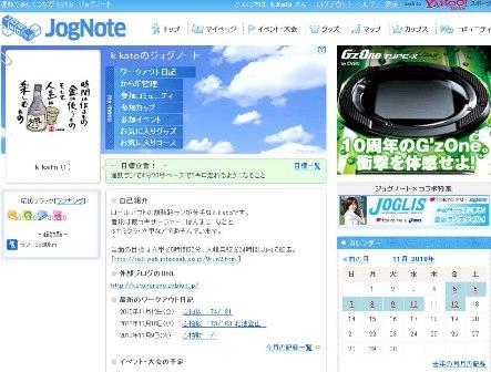 10.11.12(金) 西城刺激_a0062810_1346048.jpg
