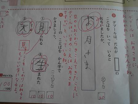 b0173222_1314470.jpg