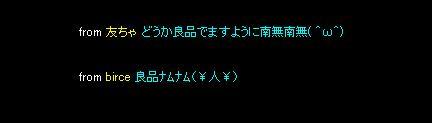 a0157425_2144771.jpg