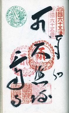 f0213825_194951.jpg