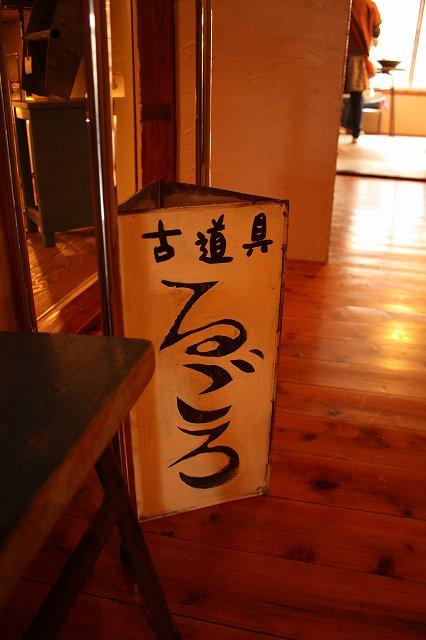 白壁ギャラリー@aonomonoichi終了しました_c0127029_16104174.jpg