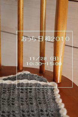 e0164129_1512278.jpg