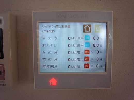 袴塚の家 仕上げ工事中 2010/11/12_a0039934_18333781.jpg