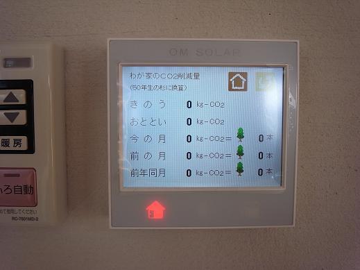 袴塚の家 仕上げ工事中 2010/11/12_a0039934_18351246.jpg