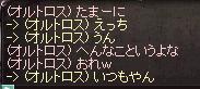 b0182640_835247.jpg