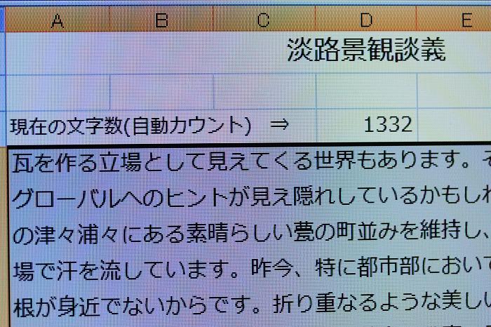 b0168041_1832354.jpg