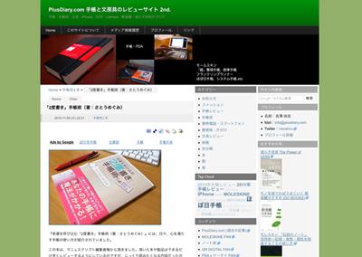 f0164842_20111216.jpg