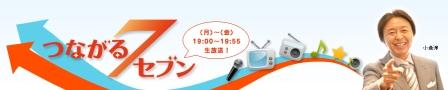c0038548_785967.jpg