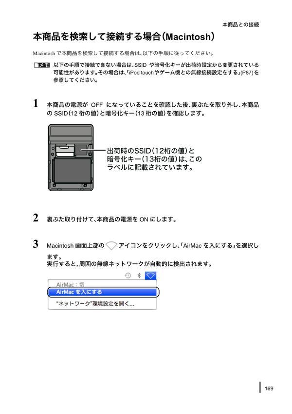 b0189364_10152227.jpg