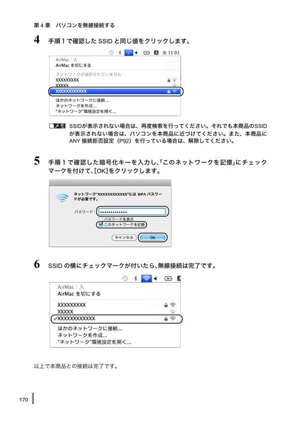 b0189364_10154498.jpg