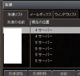 f0233667_0221025.jpg