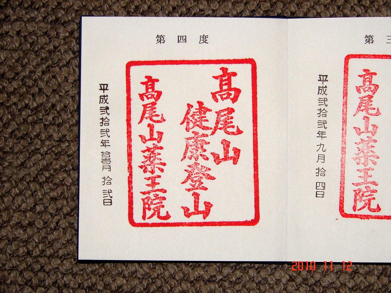 f0104277_19213749.jpg