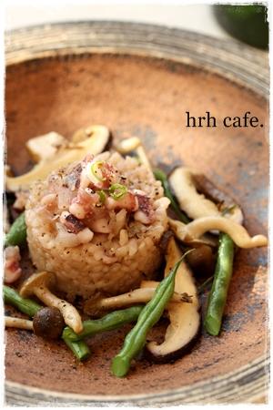 本格リゾットレシピ イカと焼き野菜を添えて_b0165178_947471.jpg