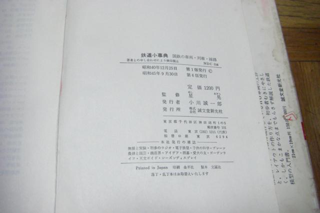 b0135282_733490.jpg