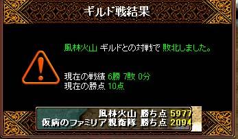 b0194887_19303837.jpg