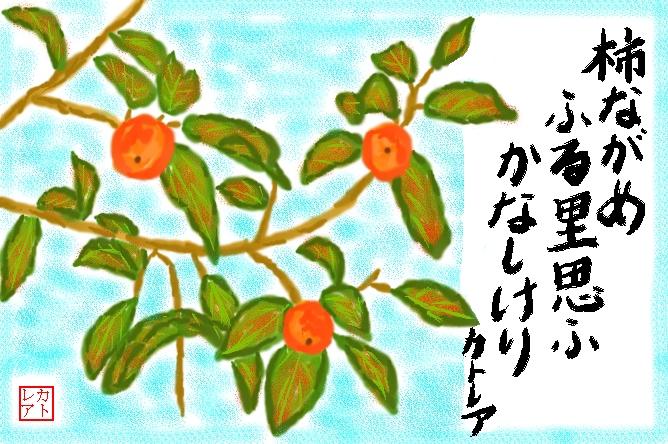 f0124098_11405776.jpg
