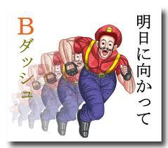 キノコ祭りを開催したいのだ。_d0096499_14222357.jpg
