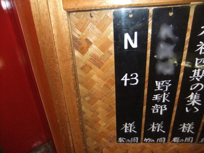 ヴァージンハーレー N43 男祭り!!_c0226202_19531724.jpg