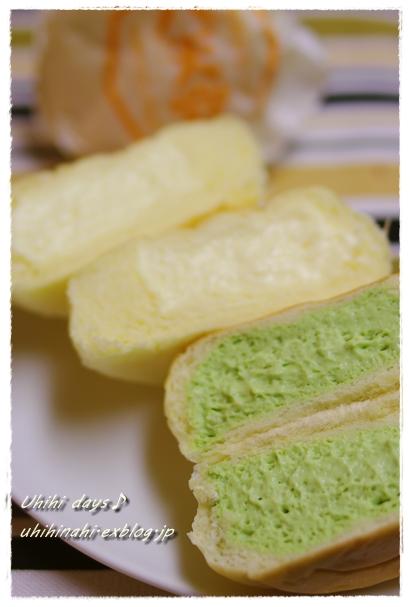 八天堂のクリームパン♪_f0179404_155133.jpg