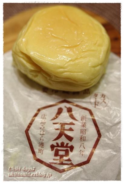 八天堂のクリームパン♪_f0179404_1554029.jpg