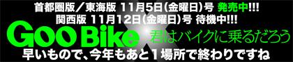 f0203027_15282536.jpg