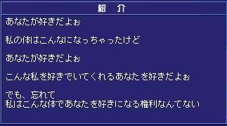 c0108034_1843626.jpg