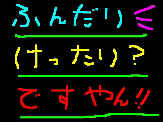 f0056935_16131549.jpg