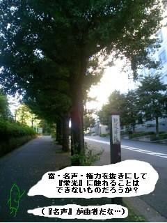 f0031346_0384384.jpg