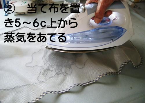 b0133147_10531242.jpg