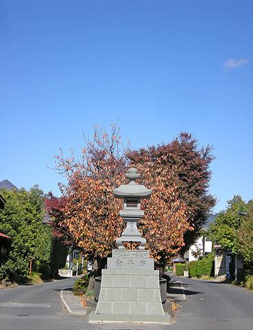 11月13日 白井宿の桜紅葉と白井城趾_a0001354_22341343.jpg