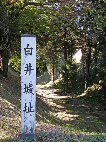 11月13日 白井宿の桜紅葉と白井城趾_a0001354_2244010.jpg