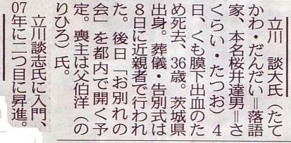 f0053757_0414260.jpg