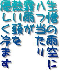 f0051668_1544911.jpg