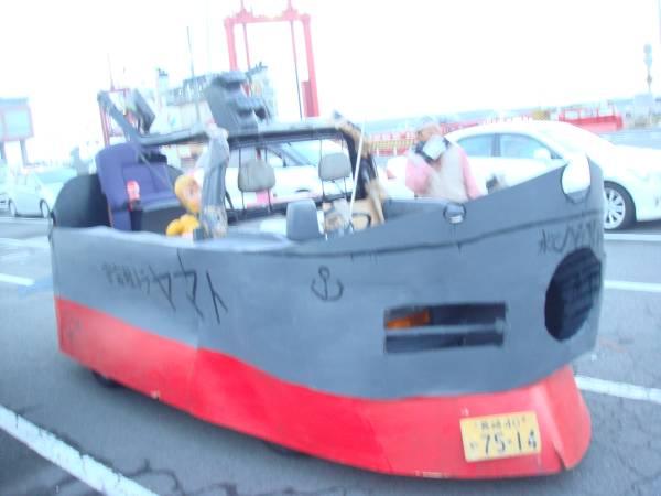 宇宙戦艦ヤマトもどき_e0166970_15283371.jpg