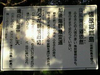 f0016981_3241150.jpg