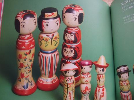 ビバこけし!!kokeshi book_f0167281_121136.jpg