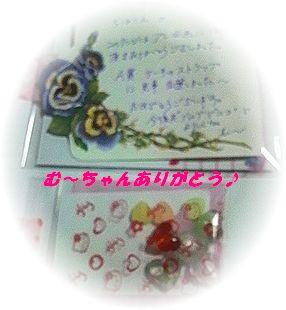 a0130282_20571337.jpg