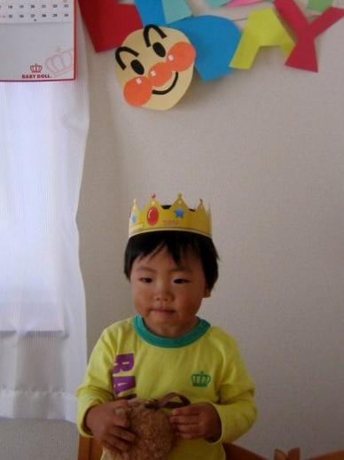 アキトン☆2歳になったぞ!_b0018885_16442818.jpg