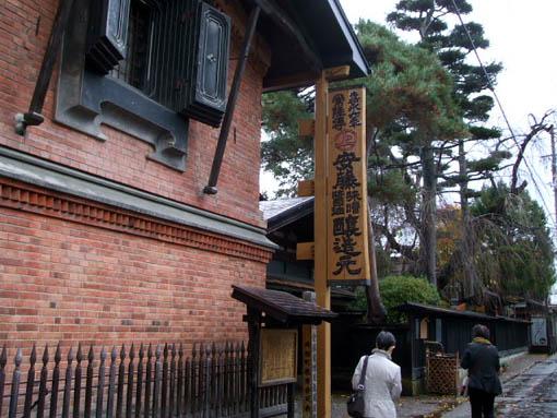 shigekoさん、秋田の旅 その5_f0019498_23185110.jpg