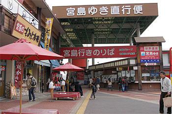 広島ドライブ_d0001300_22531797.jpg