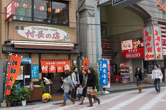 広島ドライブ_d0001300_2254567.jpg