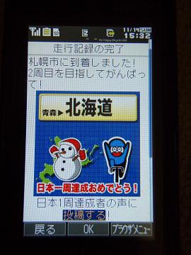 b0074601_2125433.jpg