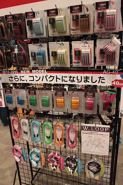 展示会ツアー 名古屋~東京(その4 ファイナル)_e0126901_2501033.jpg