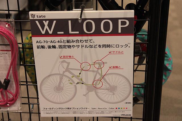 展示会ツアー 名古屋~東京(その4 ファイナル)_e0126901_2525925.jpg
