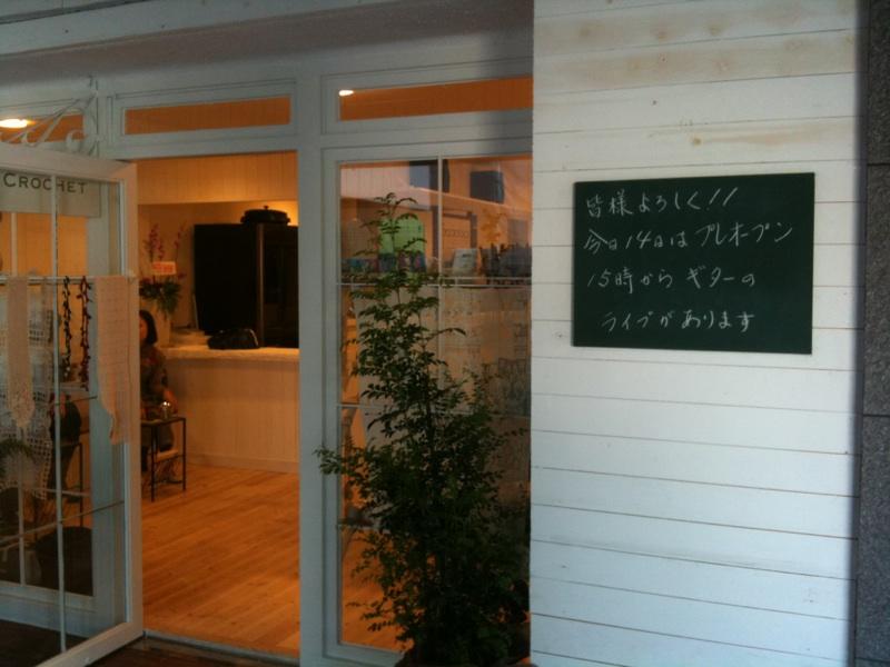 b0019909_1501461.jpg