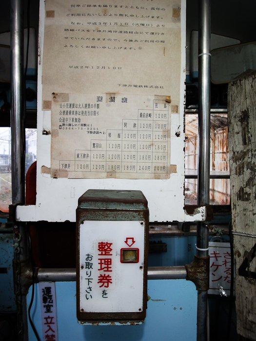 下津井みなと電車まつり 1_c0021726_14492840.jpg