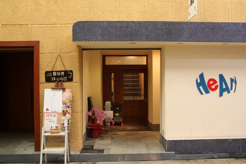 大阪市中崎町「猫の時間 きた本店」_d0167436_8352166.jpg