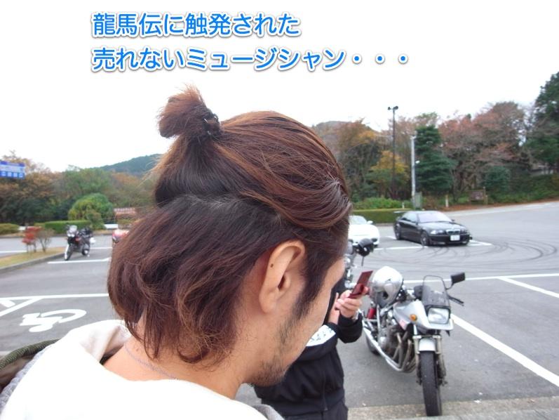 怒涛の伊豆スカイライン〜西伊豆スカイラインツーリング!_b0071543_1612477.jpg
