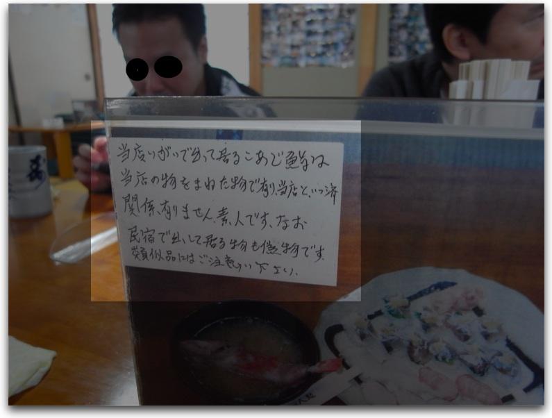 怒涛の伊豆スカイライン〜西伊豆スカイラインツーリング!_b0071543_1618226.jpg